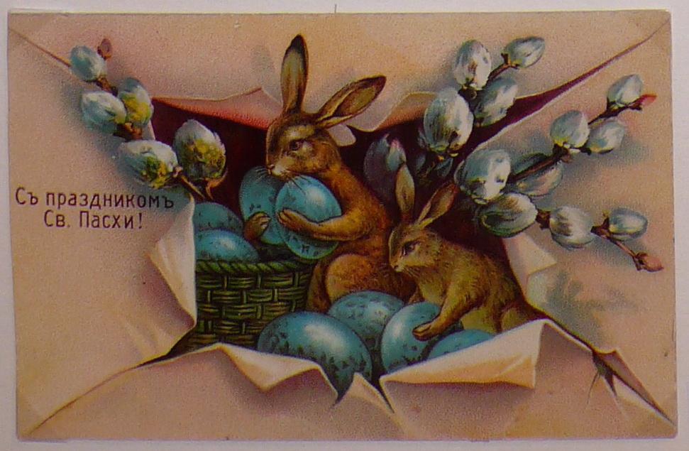 Старые открытки что с ними делать, днем рождения тети
