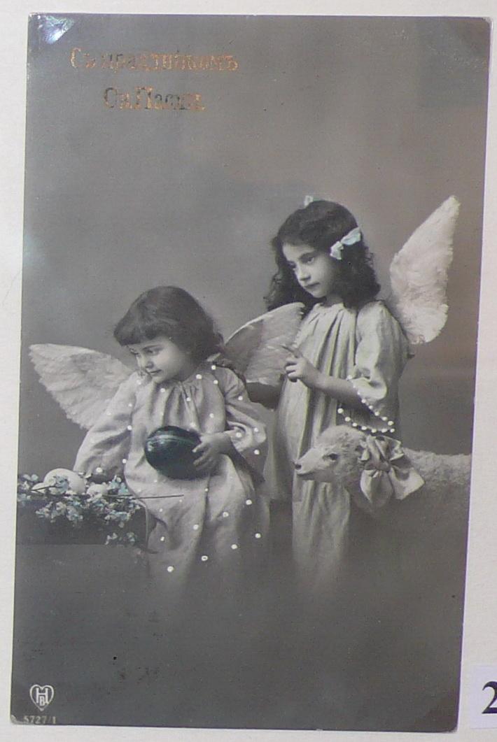 Ангел открытка 19 века, днем рождения лет