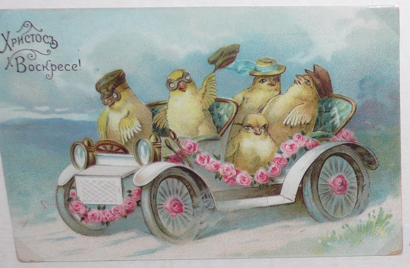 Открытки для, открытки рождество пасха