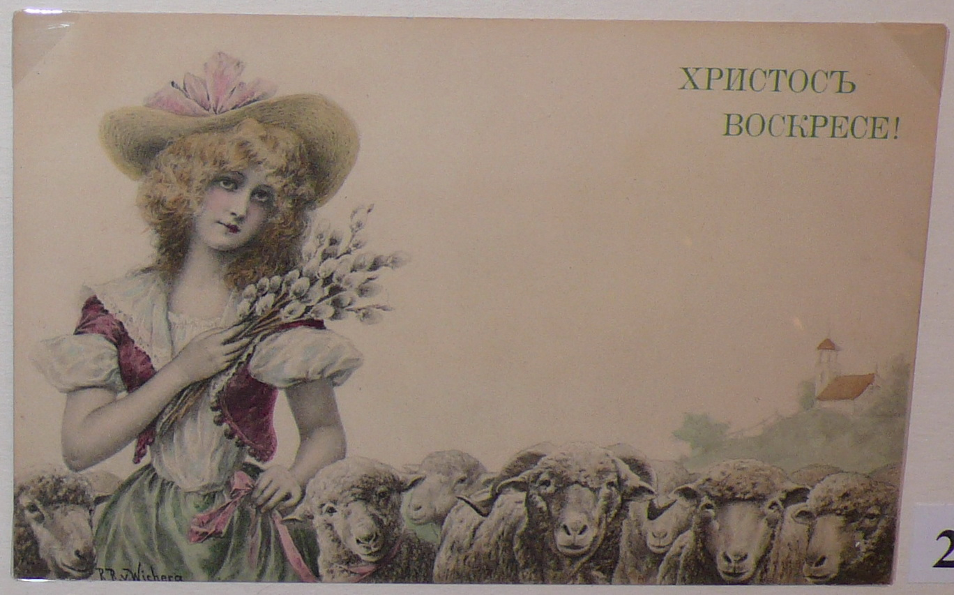 Ические открытки 19 века, пятница картинки