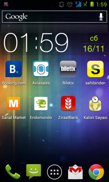 Screenshot_2013-11-16-01-59-22