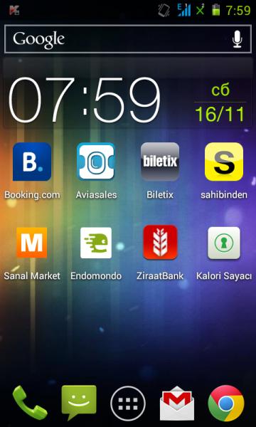 Screenshot_2013-11-16-07-59-10