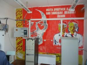 Фреска. Грязнушинская школа. Челябинская область. Южный Урал.
