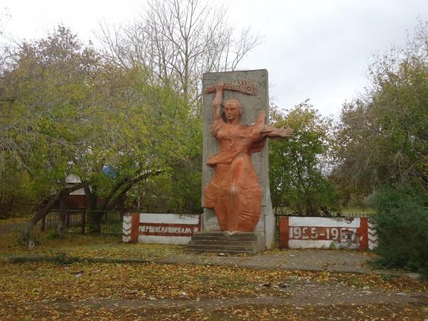 Колхозница. Богдановка