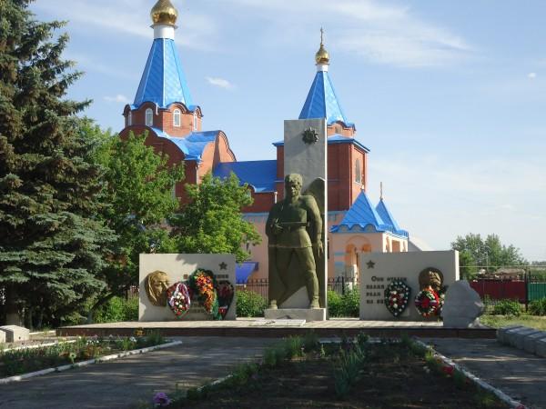 Чесма Памятник погибшим в ВОВ