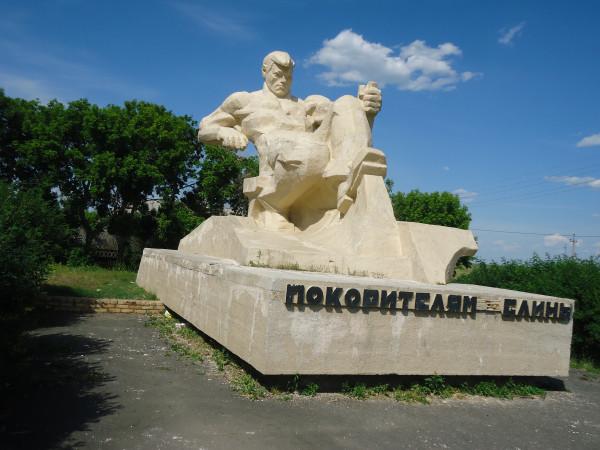 Светлый, Южный Урал, памятник целинникам,