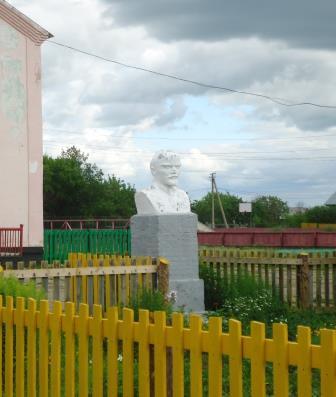 Баимово Ленин 1.jpg