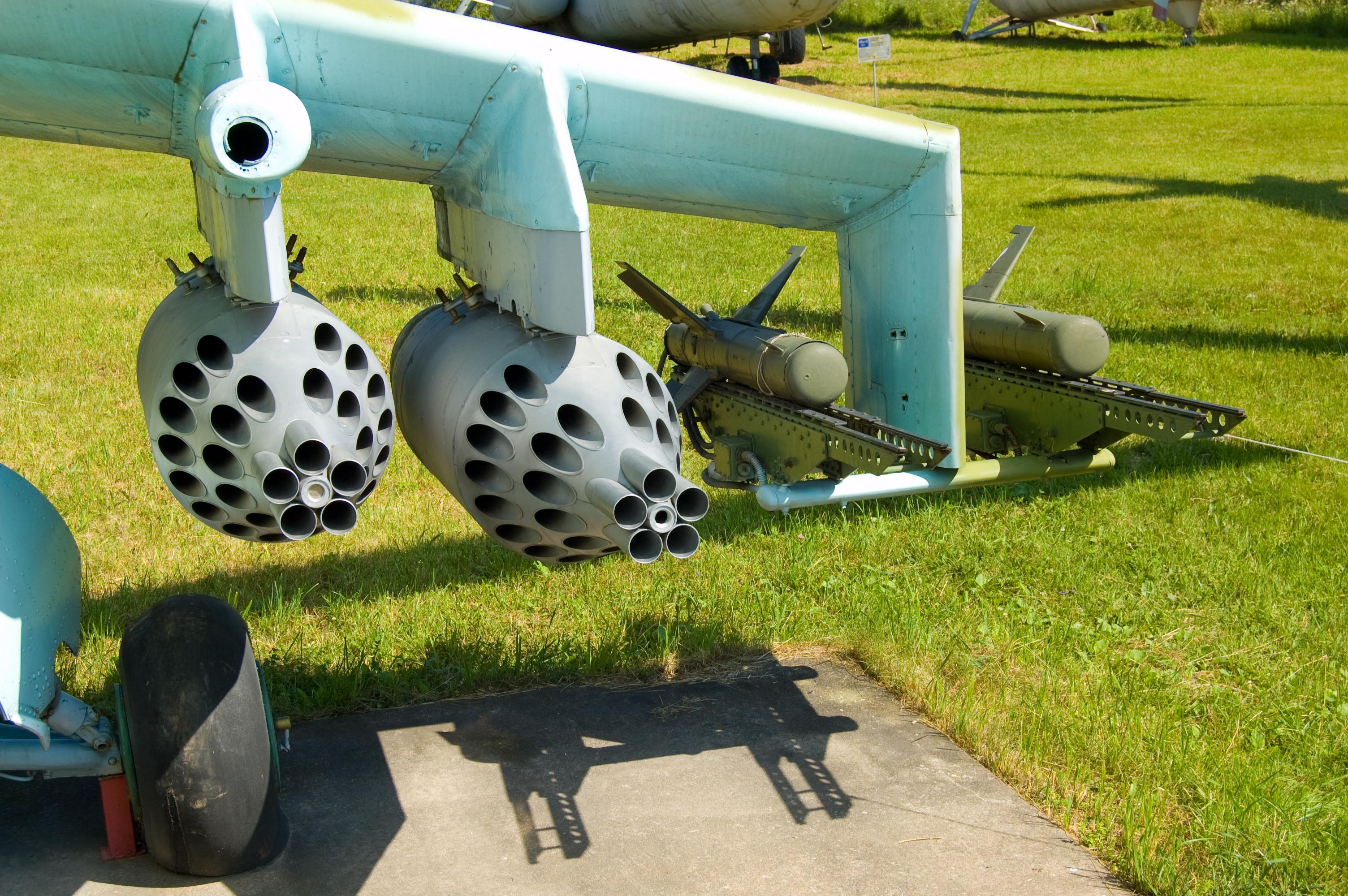 кыймет каждый авиационные пушки картинки необходимости можно использовать