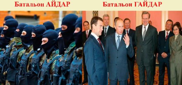 Украине необходимо оборонительное оружие для мира, а не для войны, - Климкин - Цензор.НЕТ 4547