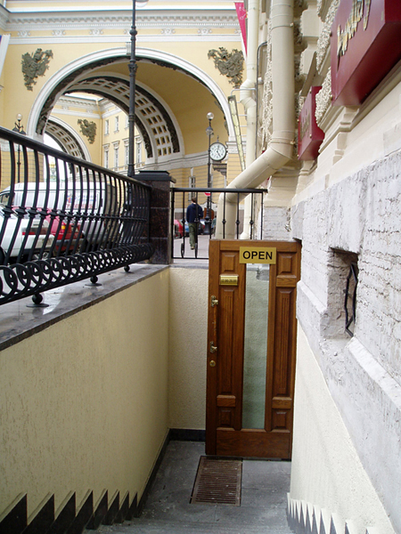 ARKA-entrance