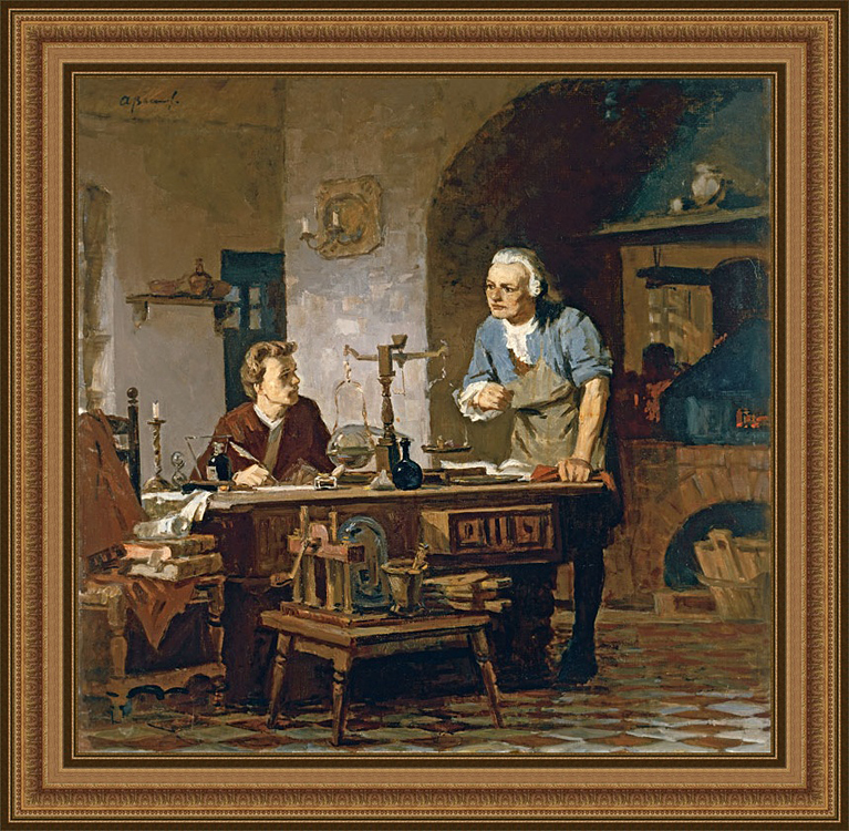 A. Vasiliev. Mikhail Lomonosov in chemical laboratory. 1986. Oil on canvas, 75 x 77 cm-b