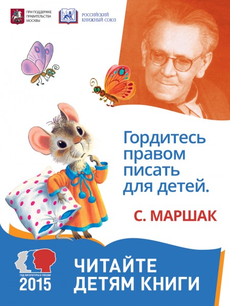 +Marshak_300TЕ400_2.jpg