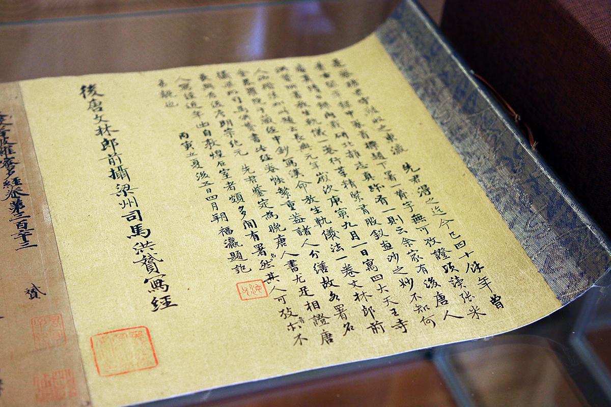 Бумага китайская