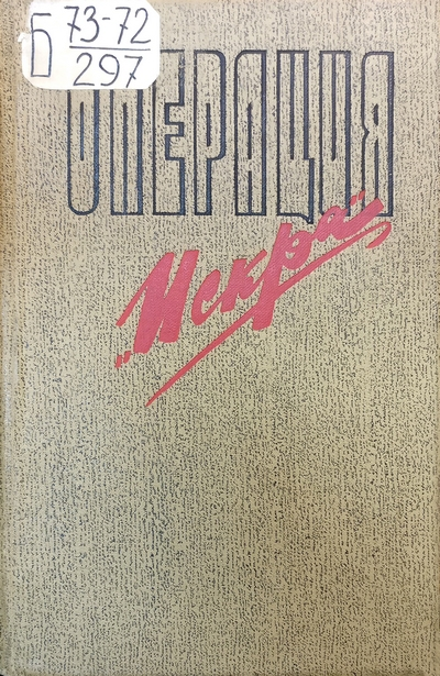 15 книг о блокаде Ленинграда