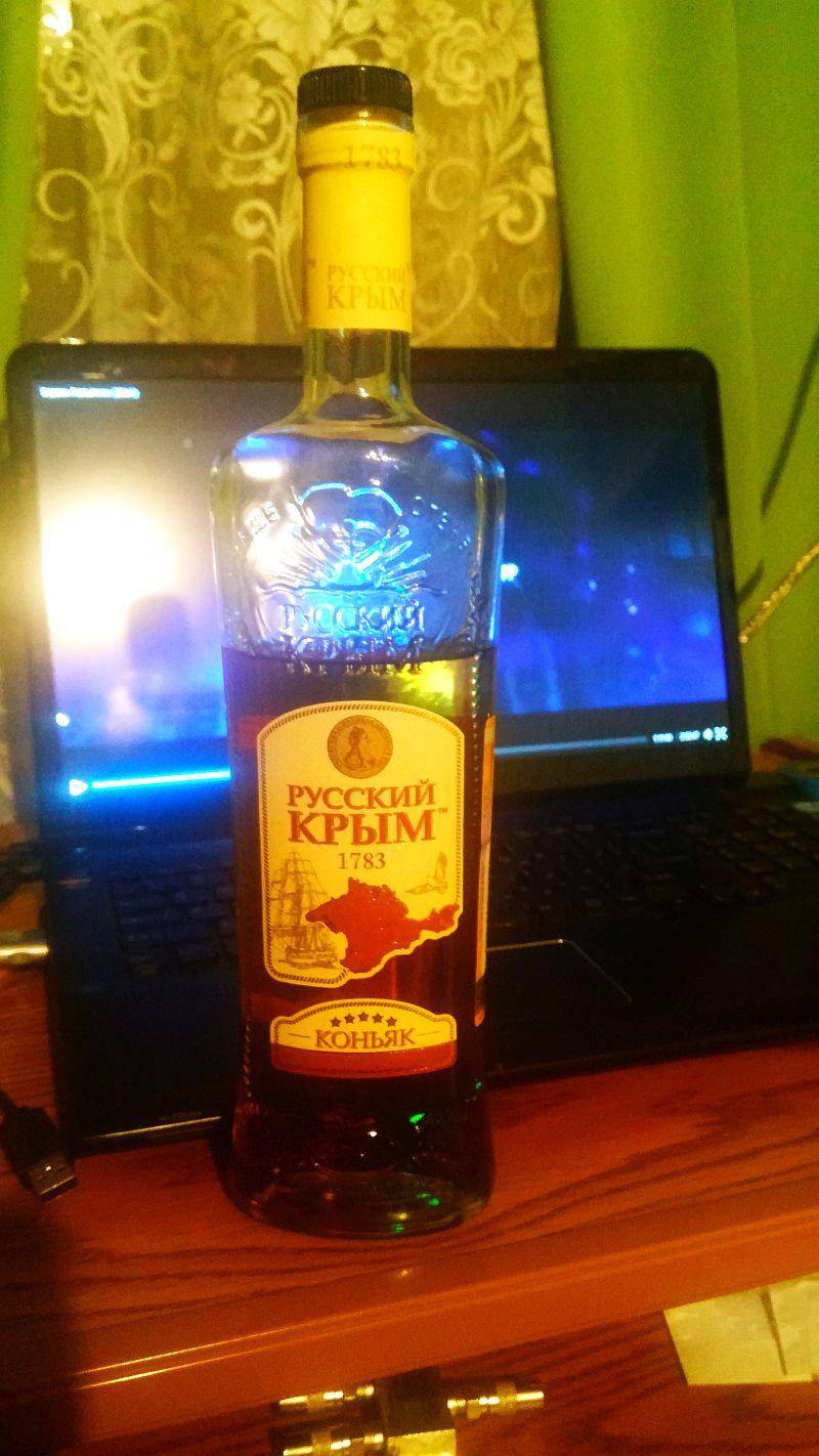 крым5