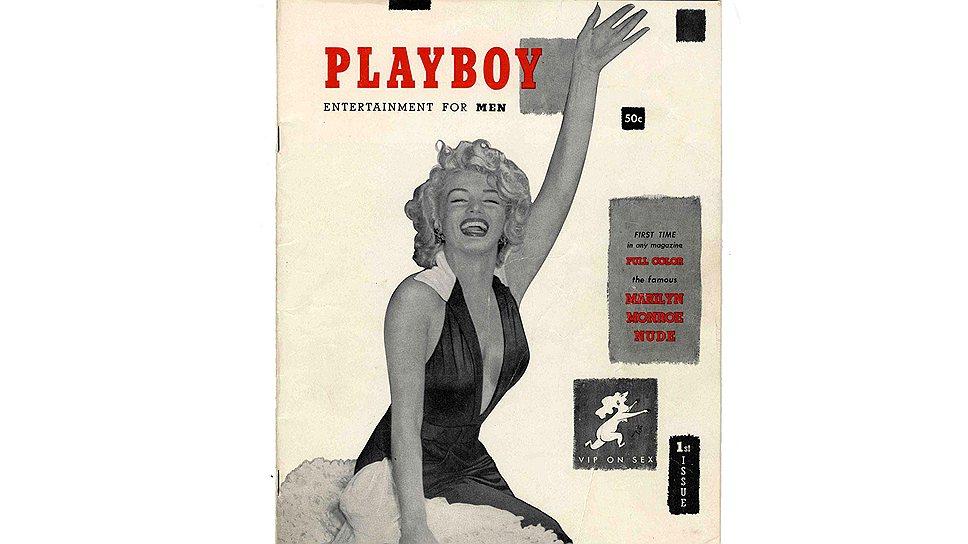 Playboy (первый выпуск, 1953)
