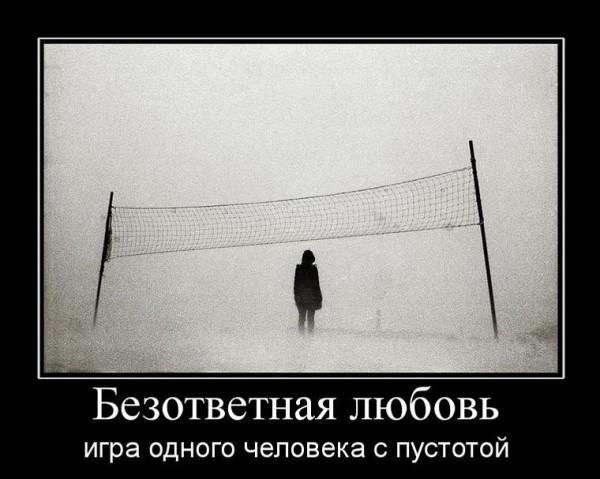 http://ic.pics.livejournal.com/leniwa/11956004/176794/176794_600.jpg