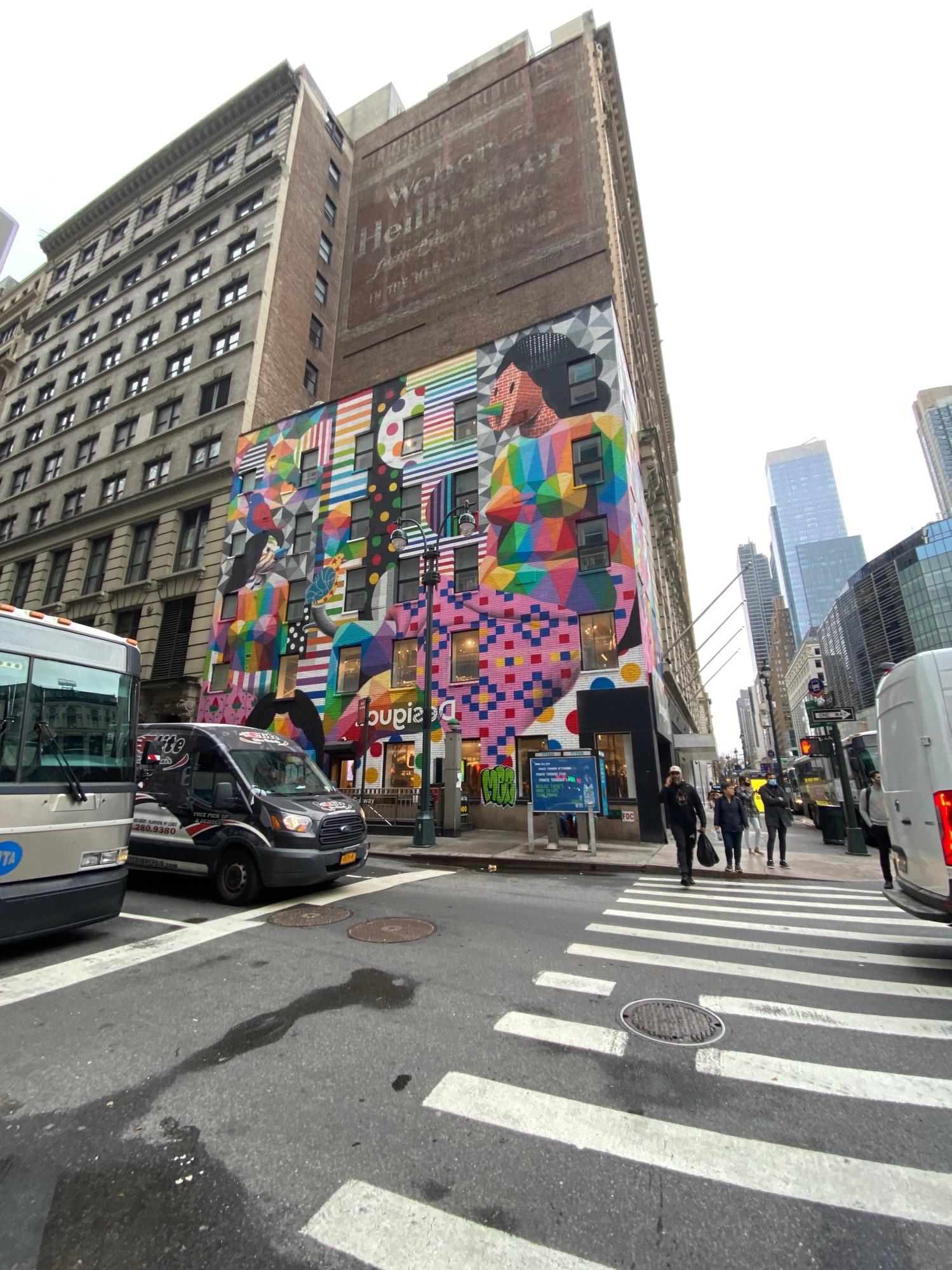 Графити на стене