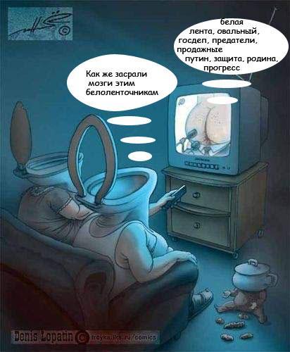 raby_zomboyashchika_bsite.org_284