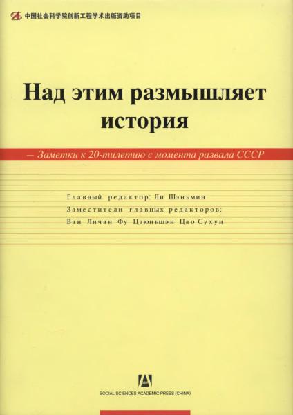 страница