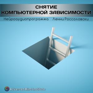 Anticomputer.jpg