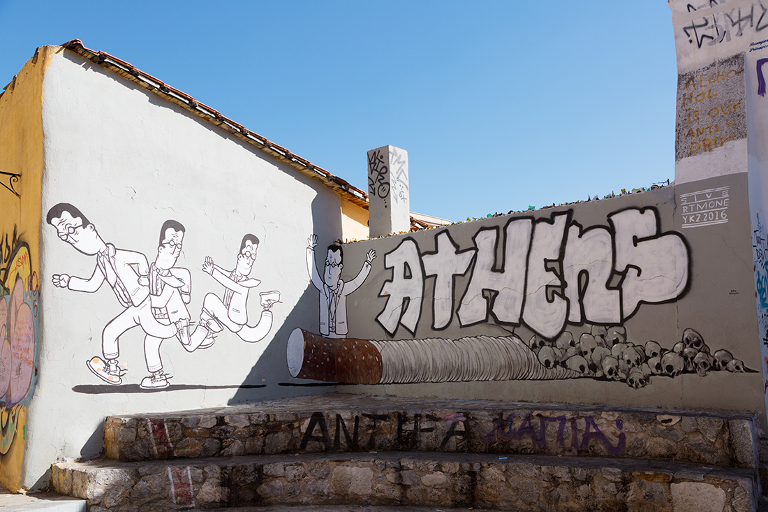 Афины. Послевкусие