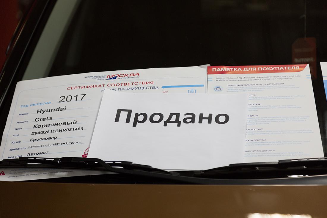 Пополнение в семье Travel_russia планах, будет, ответственно, несколько, travel_russia, области, Москва, автопробегов, одном, довелось, Астраханской, встал, регионам, Обязательно, напишу, съездили, удачно, блогеры, после, России
