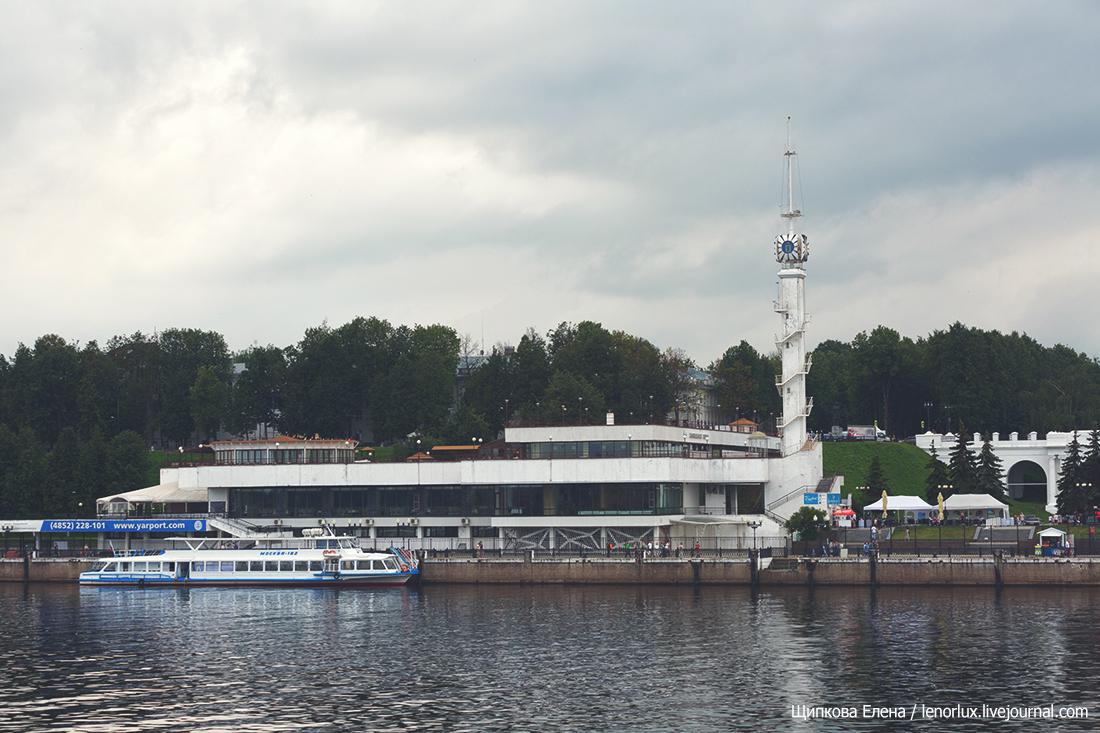 Ярославль, речной вокзал