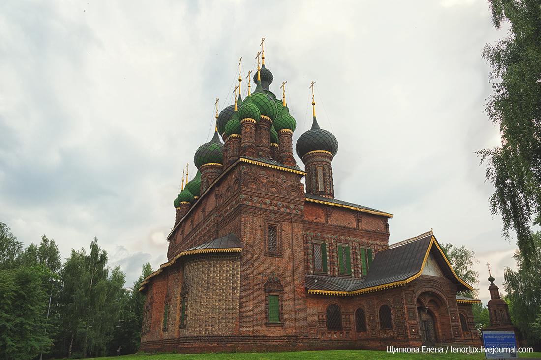 церковь Иоана Предтечи, Ярославль