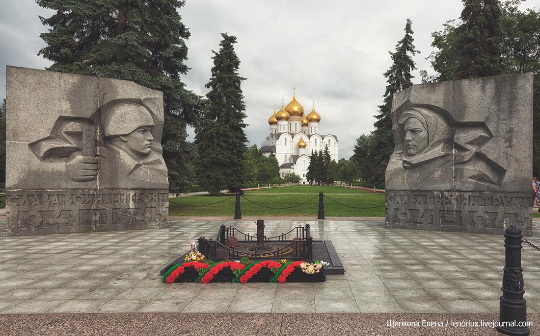 Вечный огонь, Ярославль