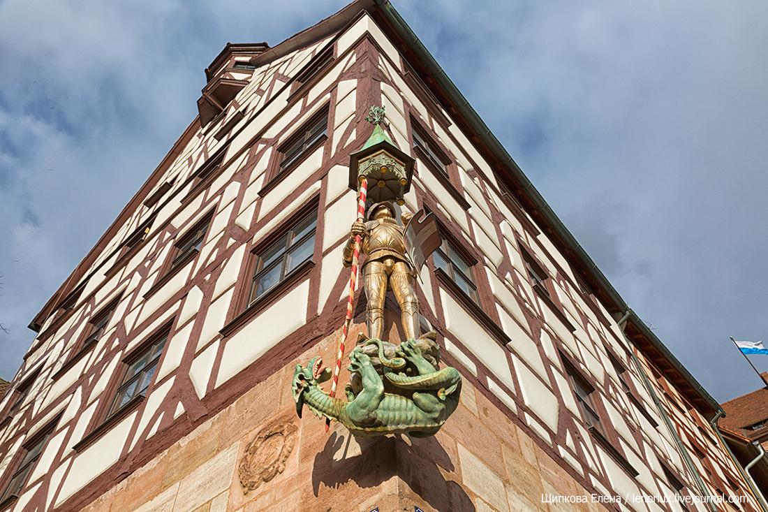 Нюрнберг. Дом Пилата (Pilatushaus)