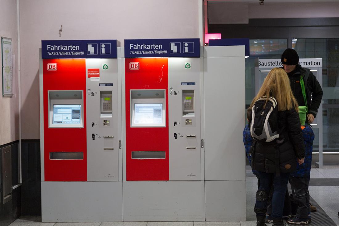 Автоматы по продаже ж/д билетов