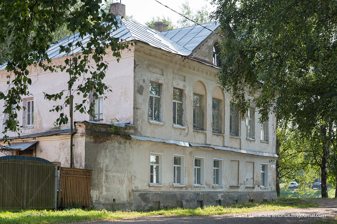 Тутаев, улица Ушакова