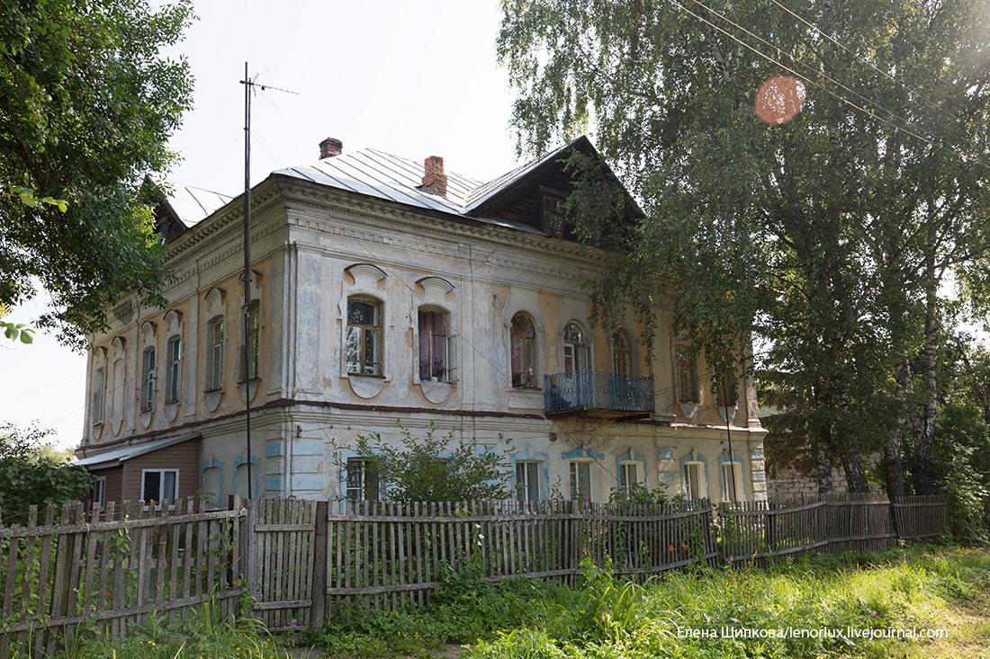 Дом Илларионовых, Тутаев