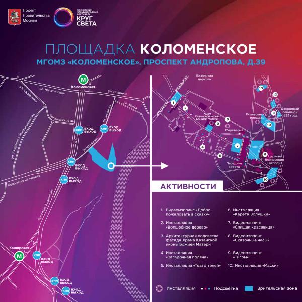 kolomenskoe_karta
