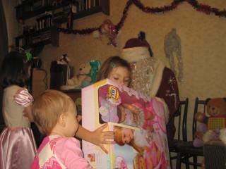 Уля и подарок