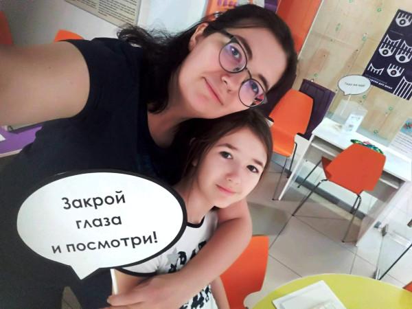 IMG_20190427_125550
