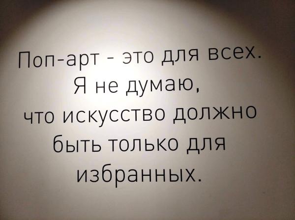 IMG_20201007_182833
