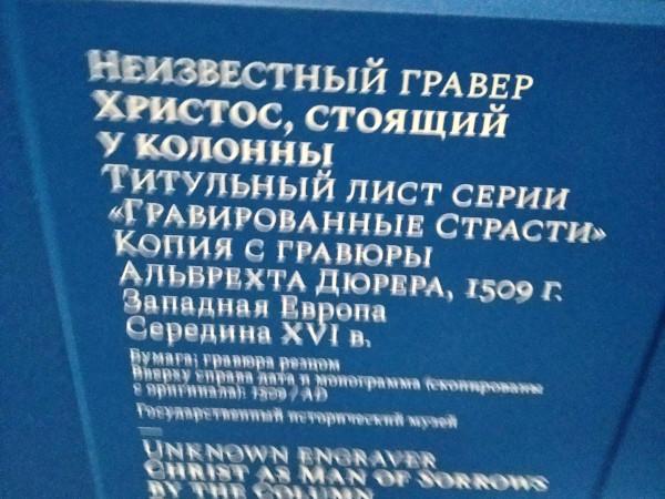 IMG_20210411_185042