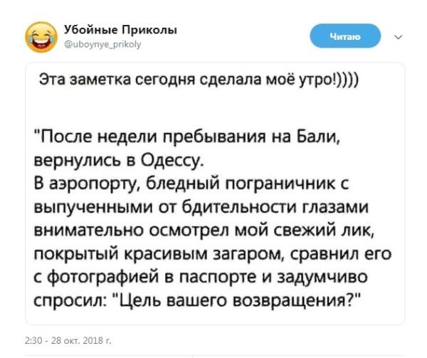 https://ic.pics.livejournal.com/lenzavod69/71786142/10111/10111_600.jpg