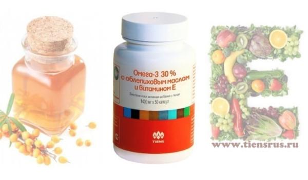 """Капсулы Омега 3 - 30% с облепиховым маслом и витамином Е """"Тяньши"""""""