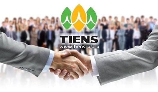 Мы рады новым партнерам TiensRUS Тяньши