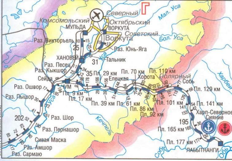 воркута-лабыт