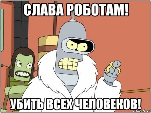 bender_51105517_orig_.jpg