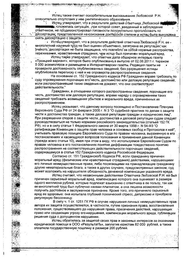 оконч реш_2