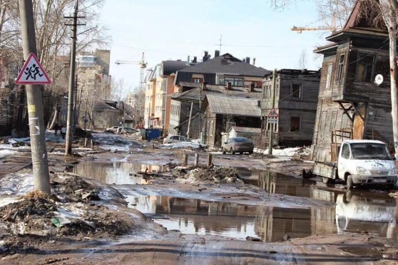 улицы грязь1.jpg