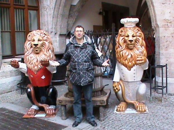 Мюнхен Лев