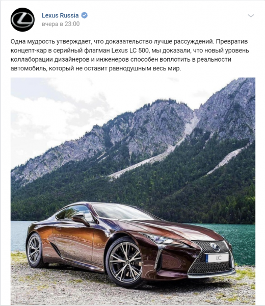 lexus_collaboration