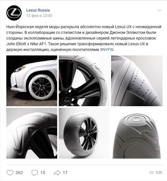 lexus_tires