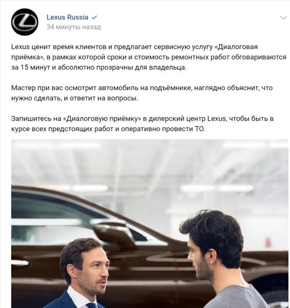 lexus_service_service